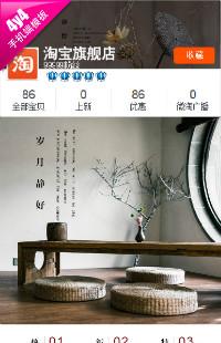 编号:1042古典风情-古典中式居家素烧陶瓷花器花瓶干花仿真插花摆件装饰等装饰珠宝、装饰家居通用手机无线端模版