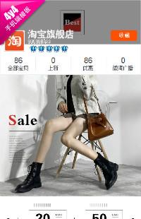 编号:1052ins°-女鞋单鞋皮鞋马丁靴长筒靴小短靴百搭英伦等鞋包、服饰、饰品等行业通用手机无线端模版