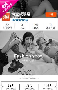 编号:1124极度诱惑-女士内衣等行业通用手机无线端模版