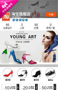 编号:177黑白新风尚-女鞋、女包类手机模板