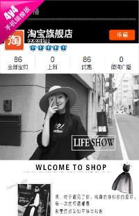 编号:372黑白空格-韩版女装、精美鞋包等行业通用手机无线端模版