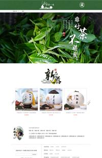 A-234-0好茶飘香 经典传承-中国风茶叶、茶具行业专用旺铺专业版模板