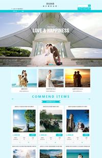 A-280-3钟爱一生 真爱一生-婚纱摄影、服装行业通用旺铺专业版模板
