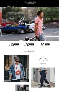 A-289-1时尚潮流 突破自我-男装等服装行业通用旺铺专业版模板