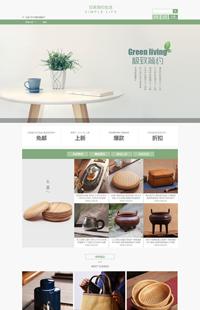 A-354-1回归自然 简朴生活-日式家居厨具 杂物陶瓷行业通用旺铺专业版