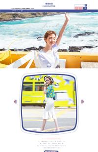 A-366-6青春色彩-女装、化妆品等行业专用旺铺全屏基础版模板