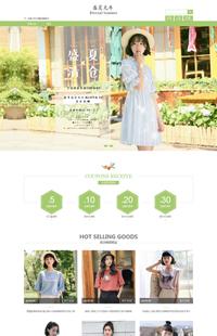 A-372-1盛夏光年-文艺风格女装类行业专用旺铺专业版模板
