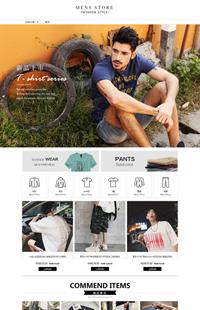 A-376-1尖货潮品 时尚百搭-男装、男士类店铺行业通用旺铺专业版模板