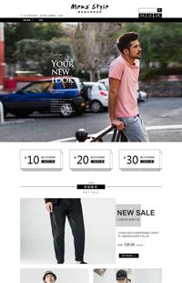 A-423-0打造时尚 张扬个性-男装、男士用品店行业专用旺铺模板