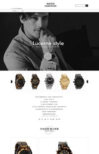 A-442-0时尚诠释 雅士格调-饰品、手表类行业专用旺铺专业版模板