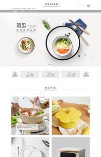 A-449-2文艺小厨-生活创意用品行业专用旺铺专业版模板