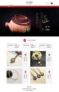 A-454-1匠心筑梦-玉石、玉器、翡翠珠宝类行业专用旺铺专业版模板