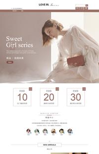 A-424-0sweet girl--时尚女包行业通用旺铺专业版模板