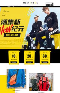 A-488-0潮流新纪元-男装、男士用品店行业专用旺铺模板