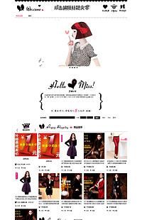 A-2-2小而美-基础版黑色珠宝首饰 鞋包 化妆美容 女性类店铺模板