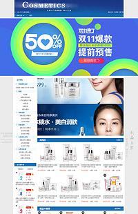 A-39-6蓝色梦想全屏海报 化妆品美容美发彩妆香水多色模版