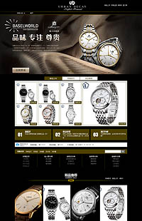 A-48-4手表、首饰品、戒指通用模板