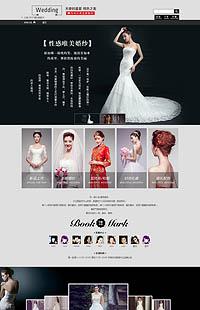 A-100-5酷黑、男女服装、婚纱类行业专用旺铺专业版模板