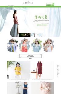A-143-4薄荷之夏-绿色淡雅清新女装、女鞋、化妆美容类行业