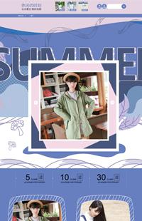 A-160-5炎炎夏日 热力来袭-韩版可爱女装、鞋包、饰品、化妆品类行业通用旺铺专业版模板