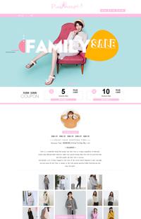 A-181-3粉色心情-女装鞋包类行业专用旺铺专业版模板