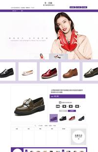 A-198-1每天都是新的自己-女装、鞋包类行业专用旺铺专业版模板