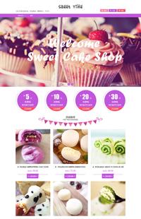 A-201-4甜蜜时光-蛋糕、甜品食品行业通用旺铺专业版模板