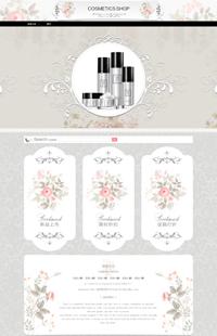 A-202-4清雅自然 焕然新生-化妆美容、饰品珠宝类行业专用旺铺专业版模板