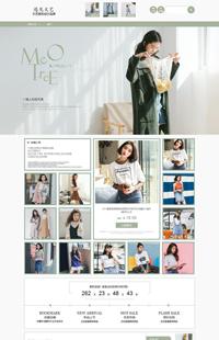 A-215-1清新夏日 点亮衣橱-女装鞋包类行业专用旺铺专业版模板