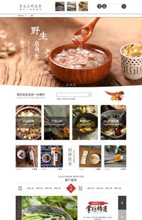 A-215-3臻品美食 传承文化-食品行业专用旺铺专业版模板